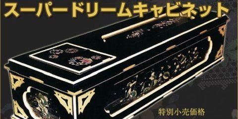 cabinetcoffin