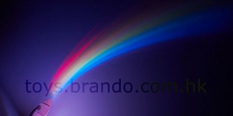 rainbowprojectorjpg