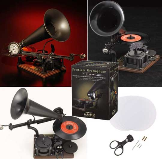 the gakken premium gramophone lets you make your own vinyl records in 2010. Black Bedroom Furniture Sets. Home Design Ideas