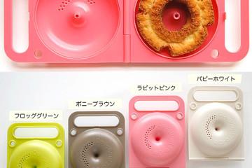 doughnuttogo1