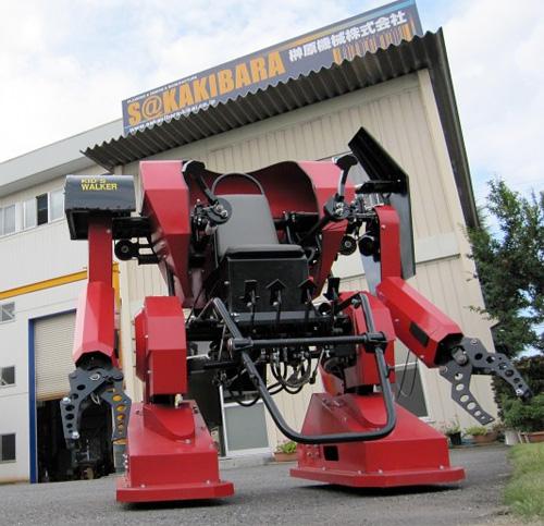 Kid S Walker An Exoskeleton Robot Amusement Ride