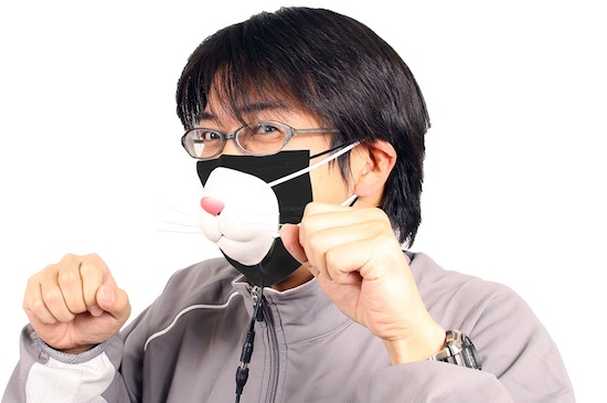 Mouth Air Filter That Claims to Filter Air