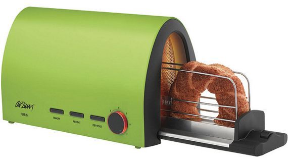 arzum firrin reinvents the toaster with a tunnel design. Black Bedroom Furniture Sets. Home Design Ideas
