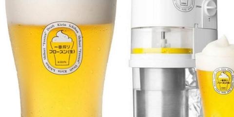 frozen-beer-slushie-maker-1