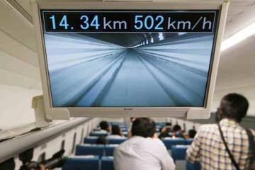 japan-maglev-train