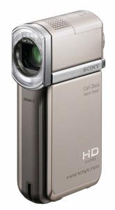 sony-tg5v-handycam-camcorder