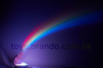 rainbowprojectorjpg