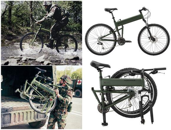 tropperbike