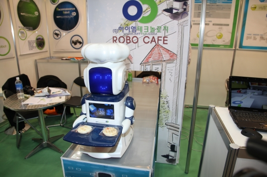 robocafe2