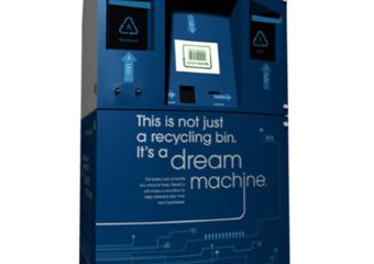 dreammachine1