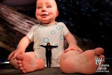 giantbaby1