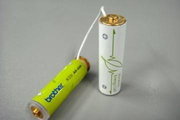 vibrationbattery1