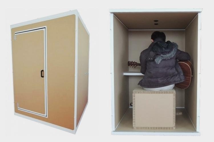 danbocchi-personal-cardboard-studio-1