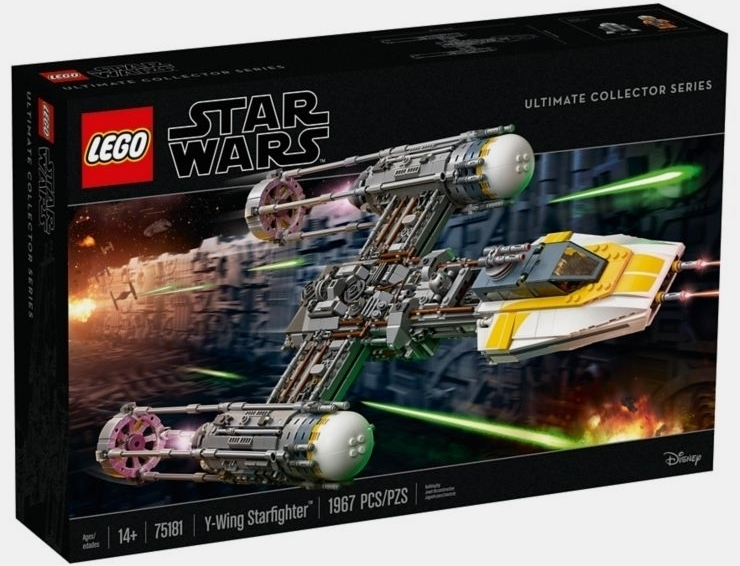 lego-star-wars-ucs-ywing-starfighter-4
