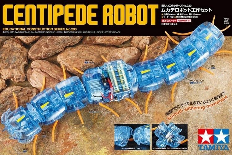 tamiya-centipede-robot-4