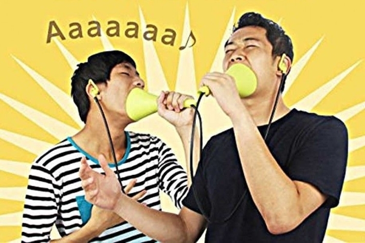 proidea-utaet-karaoke-quiet-2